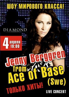 Jenny Berggren from ACE OF BASE